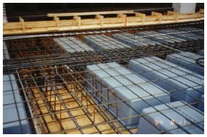 One way concrete joist construction formwork - SCI Global com